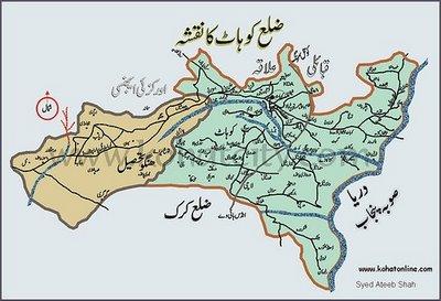 Pakistan Map Kohat - Kohat map