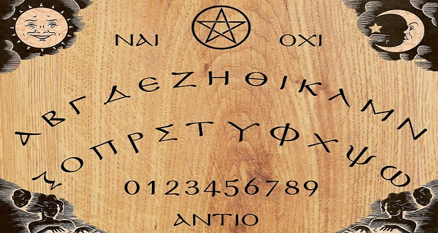 """ΑΠΟΚΡΥΦΙΣΜΟΣ Η """"Μυστηριωδης"""" ιστορια του Πινακα Ουιτζα"""