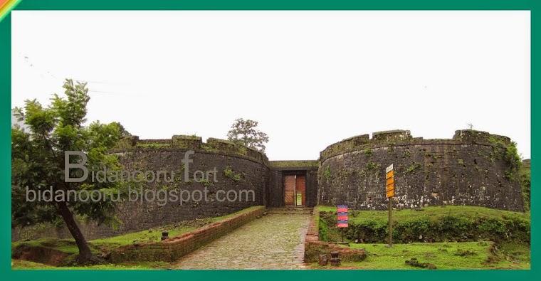 Bidanooru Fort
