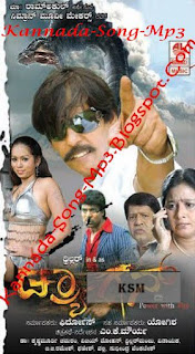 Triller Manju, Melvin, MK Maurya, MS Maruthi, Raju Bhaskar in Dragon[2011] Kannada Movie