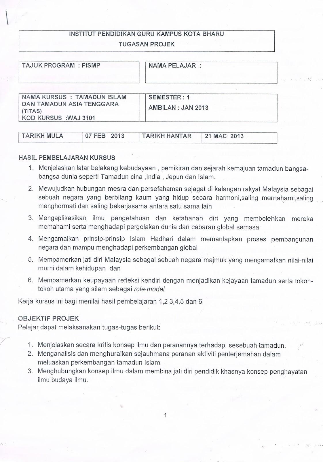 pendahuluan tamadun islam uitm Terdapat banyak faktor yang mendorong kepada pembinaan tamadun malaysia berdasarkan kepada tamadun islam pusat pemikiran dan kefahaman islam, universiti teknologi mara, cawangan melaka 2 abdul rahman rukaini (1980) nota ringkas mengenai islam di alam melayu dalam islam di malaysia.