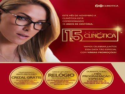 Clinótica em Portalegre