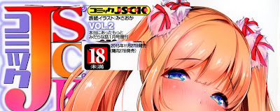 コミックジェシカ Vol. 2 [COMIC JSCK Vol. 2] rar free download updated daily