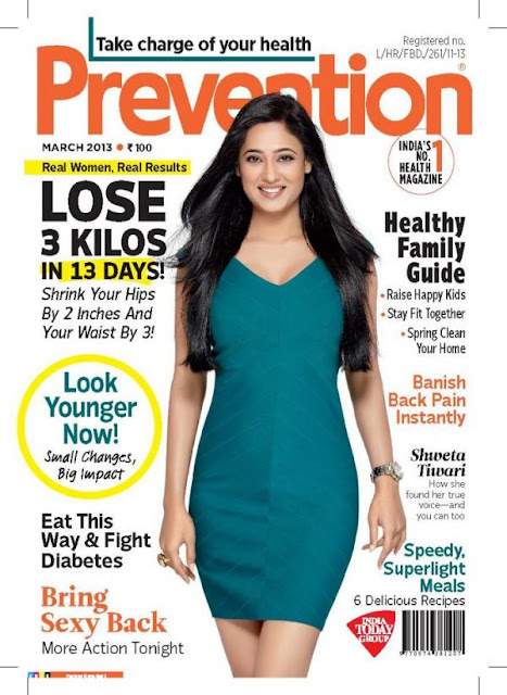 Shweta Tiwari Prevention 2013