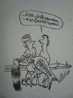 >Cartoon Win Pe – mermaid (2)