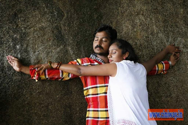 Raahu-Movie-Stills