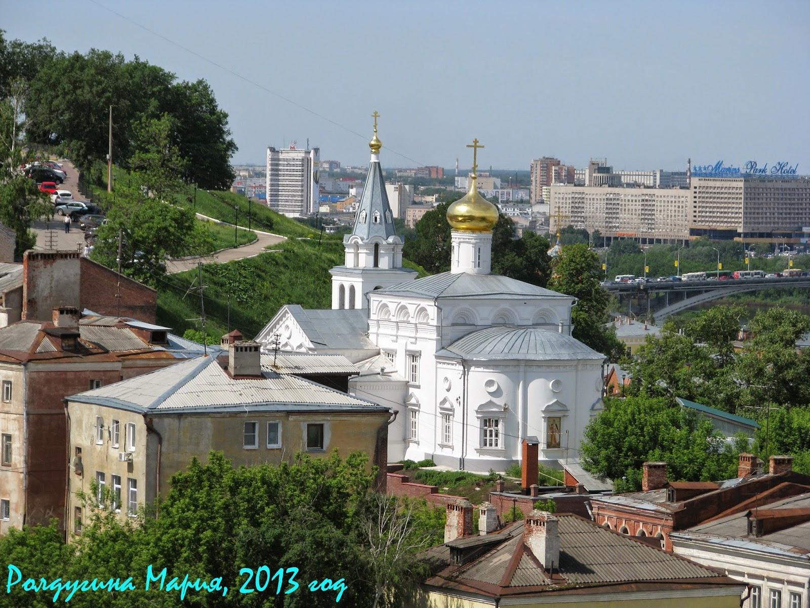 Нижний Новгород Церковь Илии Пророка