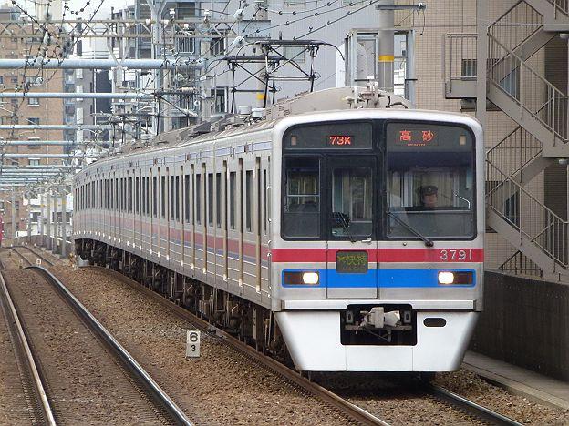 京浜急行電鉄 緑のエアポート快特 高砂行き 3700形