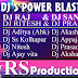 Mrathi Djs Power Blast January 2013