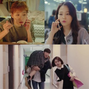 Sinopsis Cheese in the Trap episode 2 part 2