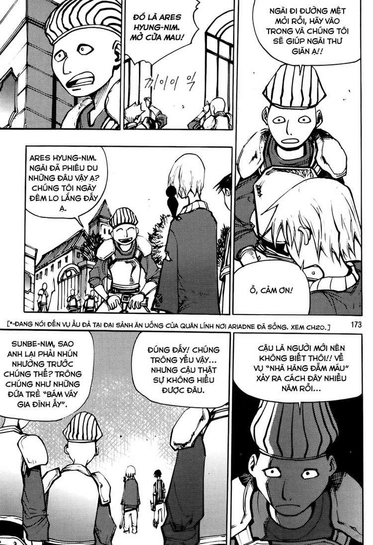 Ares – Kiếm sỹ lang thang chap 207 Trang 4 - Mangak.info