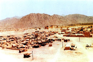 A shot from the air of Al Fujairah city, 1965 old and rare photo