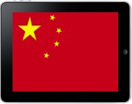 Apple Paga 60 Milhões de Dolares pelo nome iPad na China