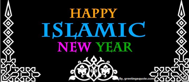 happy islamic new year images hd wallpaper