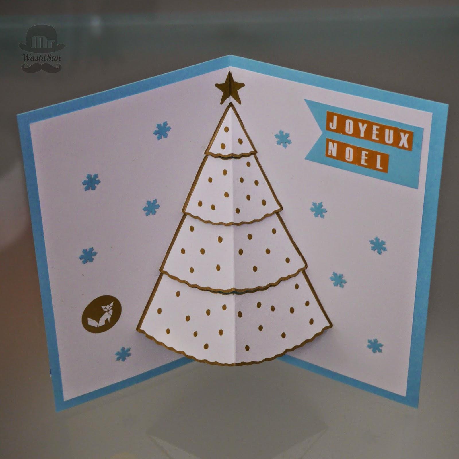 tarjeta navidea d rbol de navidad popup