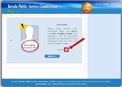 Kerala Government PSC One Time Registration