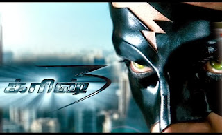God Allah- Krrish 3