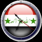 علم العراق  Iraq flag clock