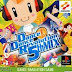 FREE DOWNLOAD GAME ISO PSX/PS1 Dance Dance Revolution 5th Mix (PC/ENG) MEDIAFIRE LINK