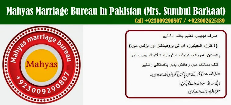 Pakistani marriage bureau, bride, groom, girls for marriage, rishta, rishtay, USA, UK, Dubai,