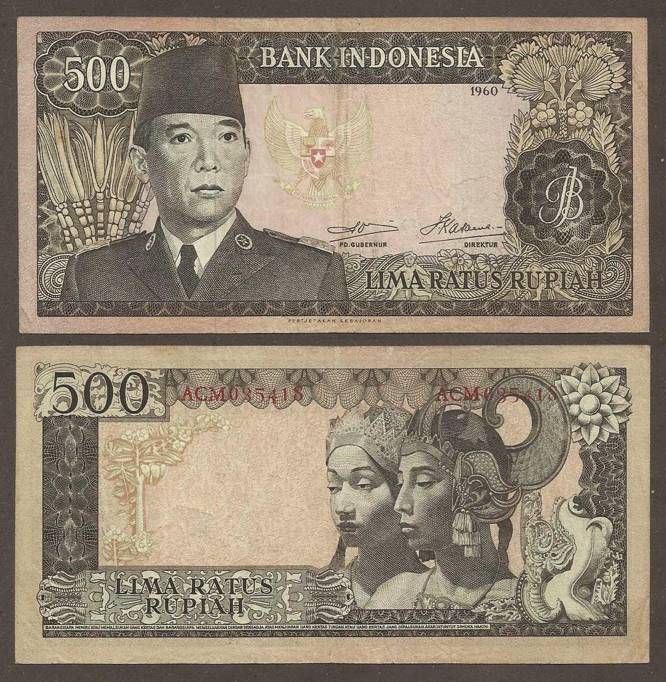 uang kuno Seri Soekarno tahun  1960 Pecahan 500 rupiah