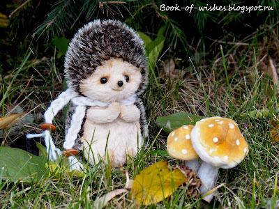 cute teddy hedgehog