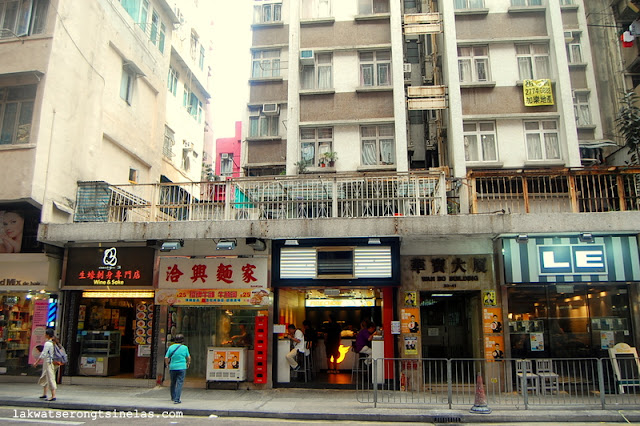 HUNGHOM KOWLOON FOR THE FIRST TIME