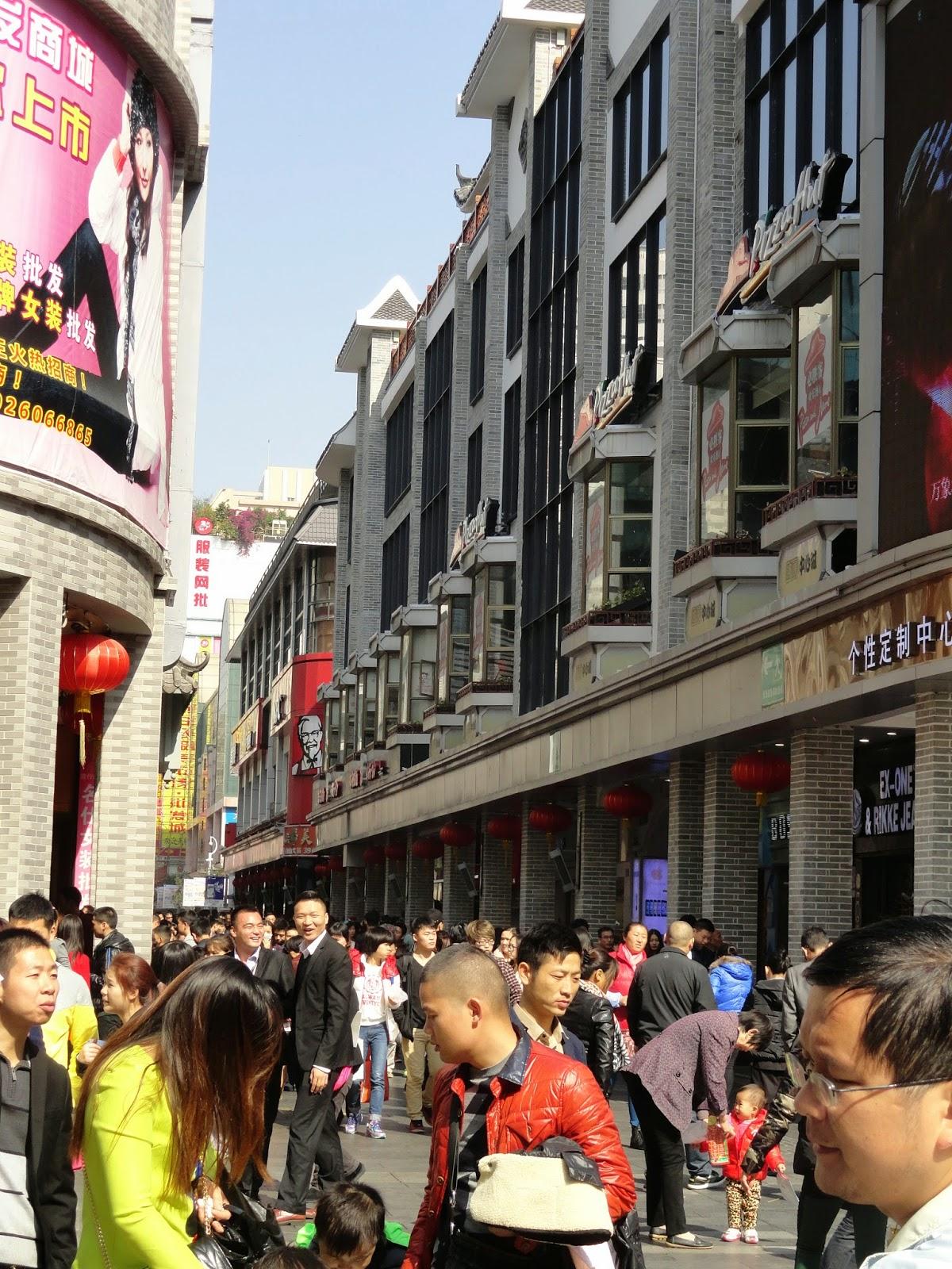 Dong Men Shopping Streets, ShenZhen