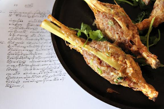 lao cuisine ua si khai