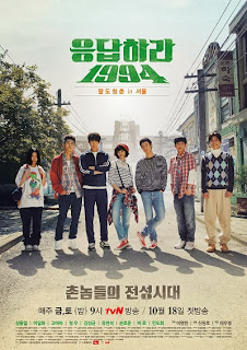 Reply 1994 (Tập 17/20)