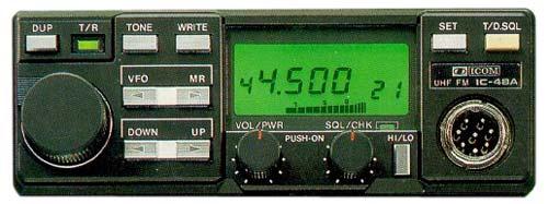 Icom IC-48E