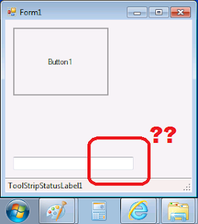 TextBox without button