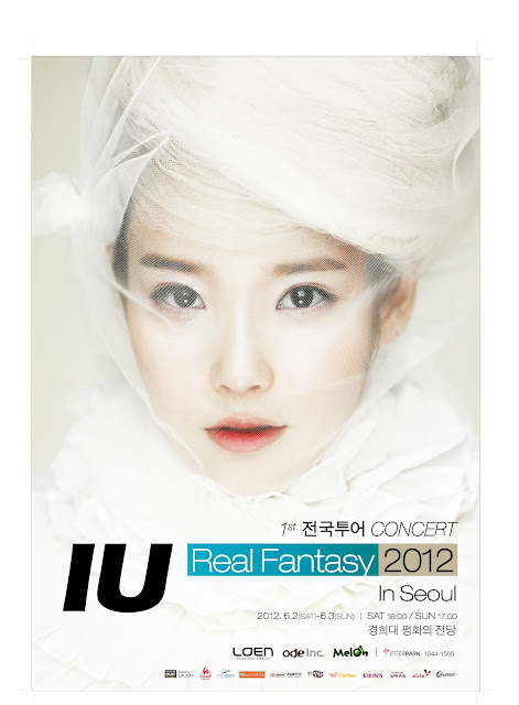 IU - Real Fantasy 2012