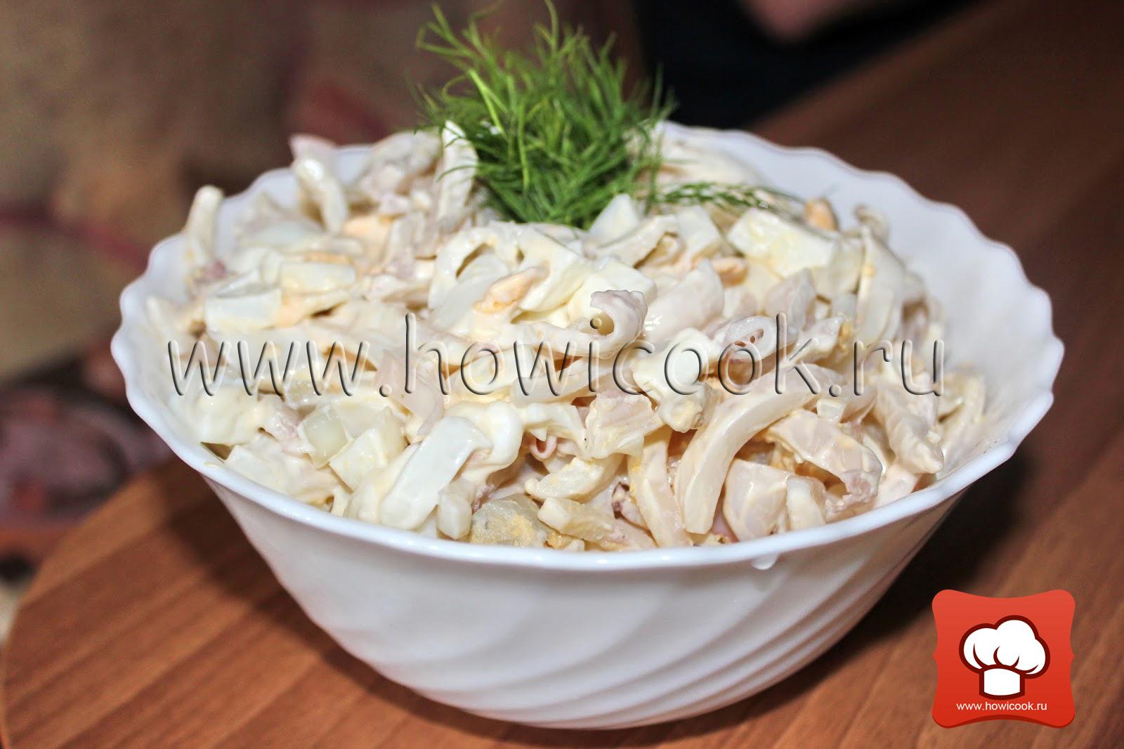 Салаты с консервированными кальмарами рецепты пошагово