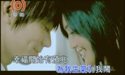 JJ ft. Charlene Choi - Little Dimples [Xiao Jiu Wo] Lyrics Pinyin