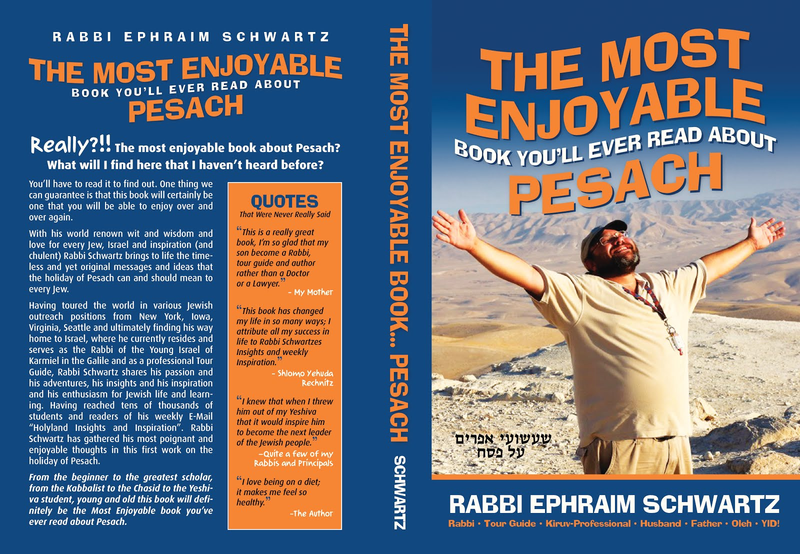 Rabbi Schwartz's Most Enjoyable Pesach Book