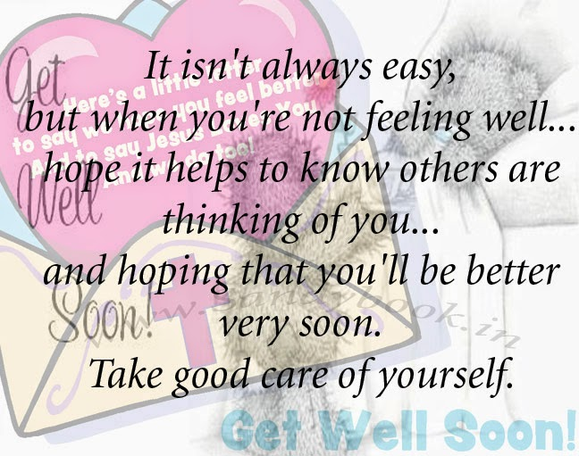 Magazines-24: Get well soon quotes sms,messages for friend