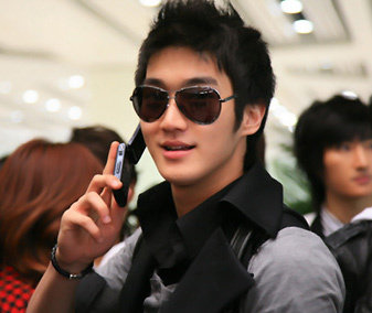 Aris Korea Choi Siwon