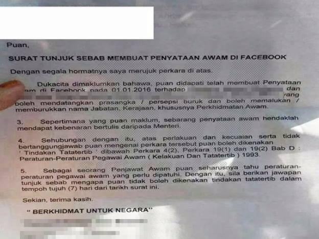Surat tunjuk sebab yang diterima oleh seorang kaki tangan awam wanita kerana tindakannya memerli pemimpin di Facebook