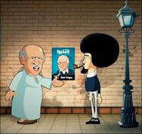 نكت مصرية جامدة جداً تموت من الضحك بالصور %25D8%25A7%25D8%25AD%25D9%2585%25D8%25AF-%25D8%25B4%25D9%2581%25D9%258A%25D9%2582