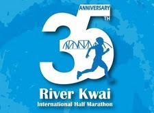 River Kwai International Half Marathon 2016 - Thailand