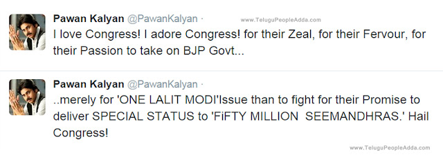 Pawan Kalyan Says I love Congress