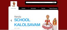 കേരളസ്ക്കൂള് കലോത്സവം 2013-14