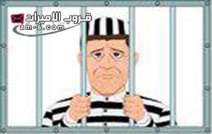 السجناء لويس الرابع عشر %D8%B3%D8%AC%D9%80%D