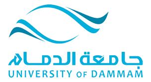 أحب جامعتي ... جامعة الدمام