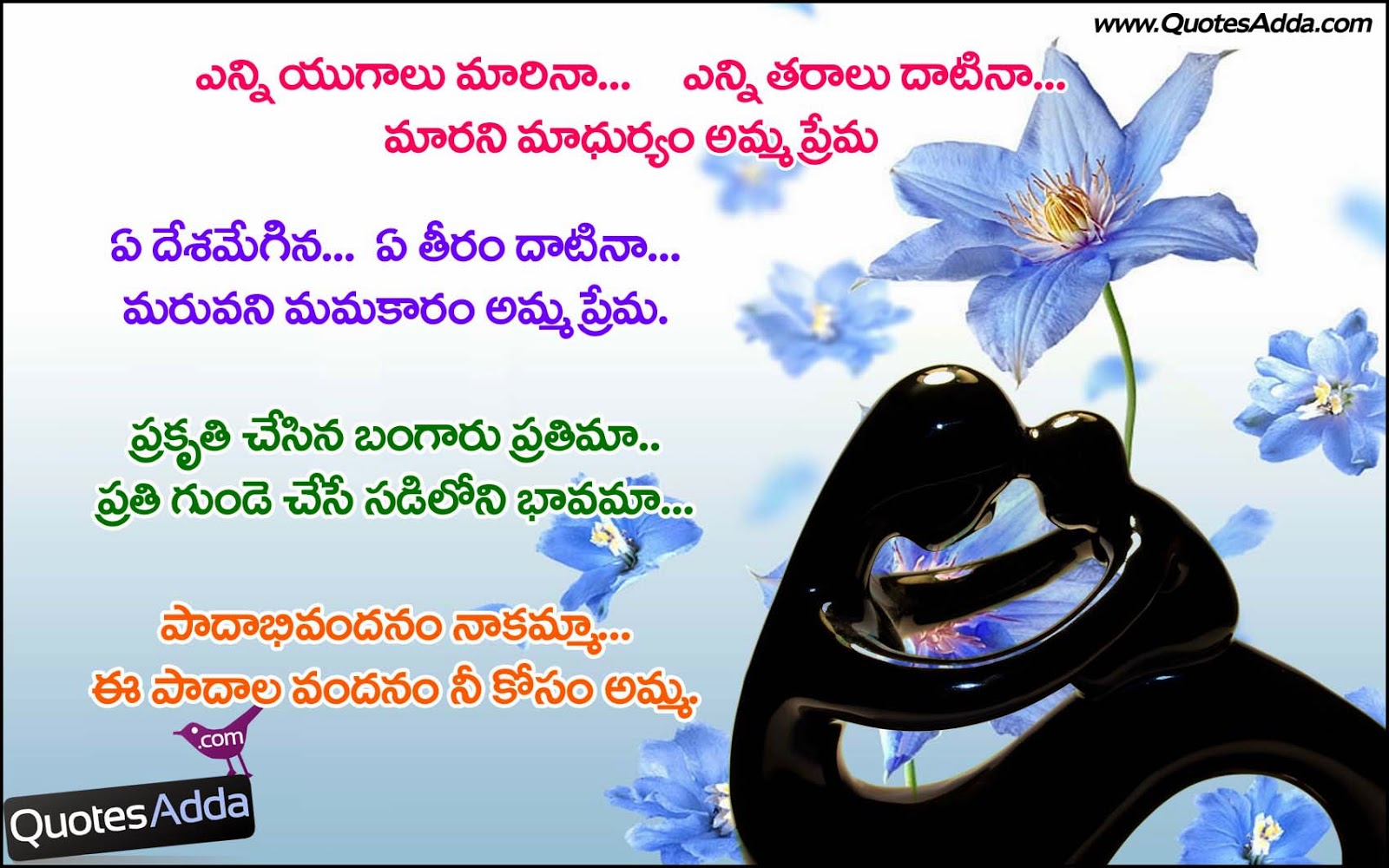 Mother+Quotes+in+Telugu++7+-+QuotesAdda.com.jpg