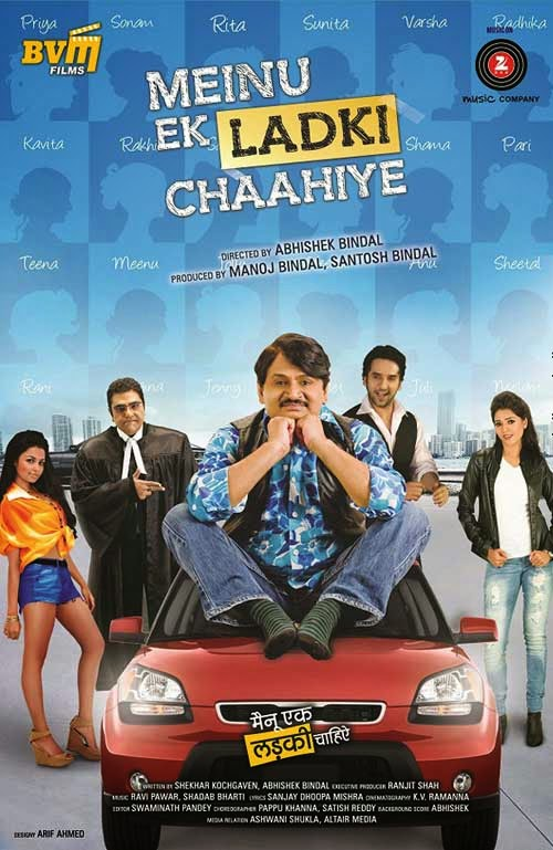 Meinu Ek Ladki Chaahiye Movie Poster