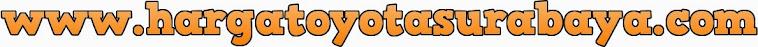 PROMO SANGAT MENARIK TOYOTA SURABAYA | PT LIEK MOTOR TOYOTA SURABAYA| TOYOTA SURABAYA