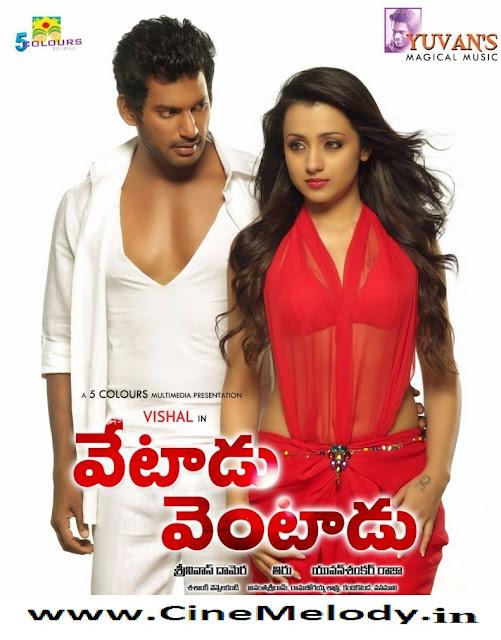 Vetadu Ventadu Telugu Mp3 Songs Free  Download -2012