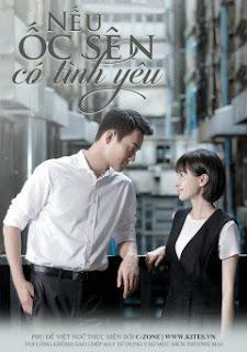 Nếu Ốc Sên Có Tình Yêu-When a Snail Falls in Love (2016)